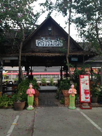 Princess Suvarnabhumi Airport Residence: Ingresso ristorante dell'albergo