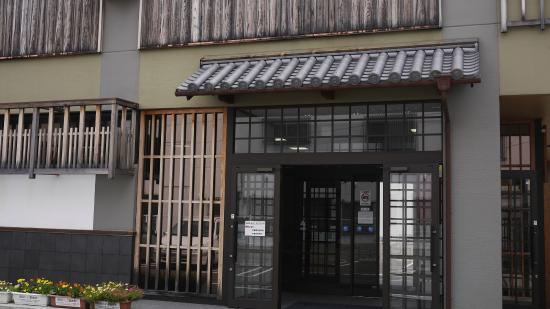 Hiraga Gennai Memorial Museum