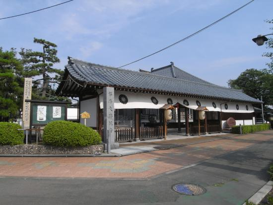 Nishiyama Koshoji Temple