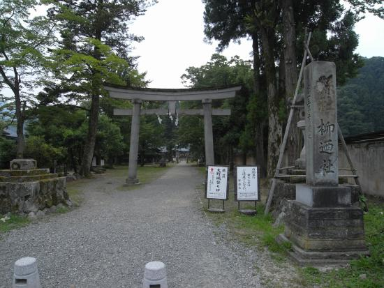 ‪Yanaginoyashiro Shrine‬