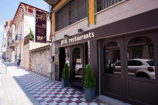 Piu Restaurant