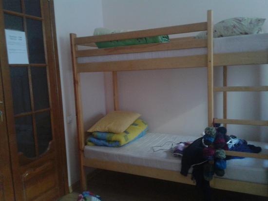 Lafa hostel: комната для девочек. моя кровать