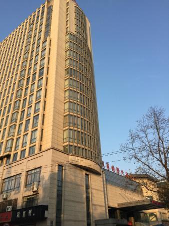 Huishang International Hotel: ホテルの前景です。