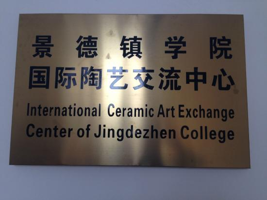 Jingdezhen Official Kiln Museum : try your hand at pottery