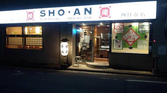 Shoan Yokkaichi