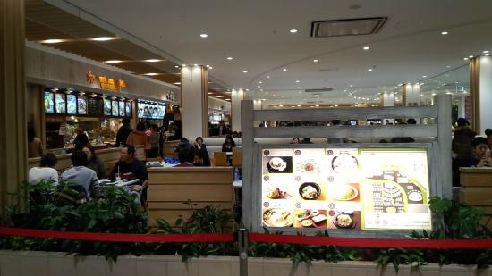 Bairan Terrace Mall Shonan