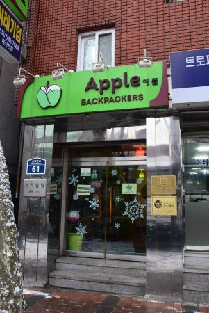 Apple Backpackers Guesthouse: Apple Backpackers
