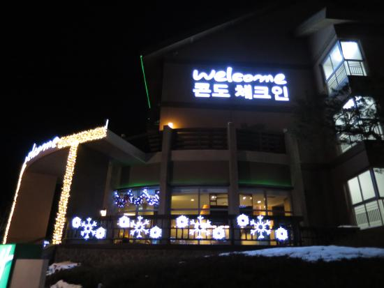 Holiday Inn and Suites Alpensia Pyeongchang Suite: Welcome Centre / Concierge