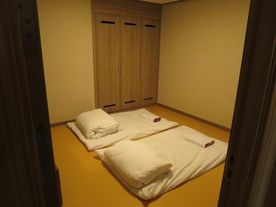 Holiday Inn and Suites Alpensia Pyeongchang Suite: Bedroom 2