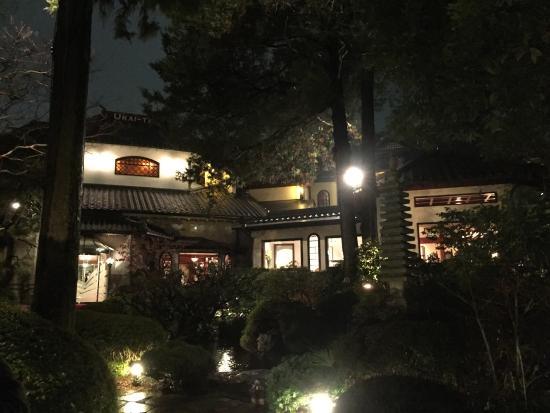 Azamino Ukai-tei: Ukai Yokohama
