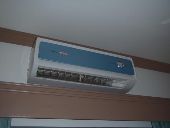 West Plaza Malakal: 部屋のエアコン