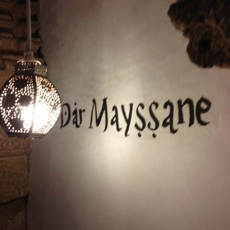 Riad Dar Mayssane : Eingangsbereich