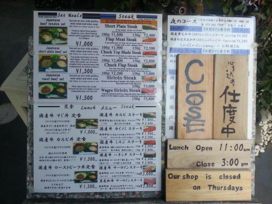 Otsuka: menu
