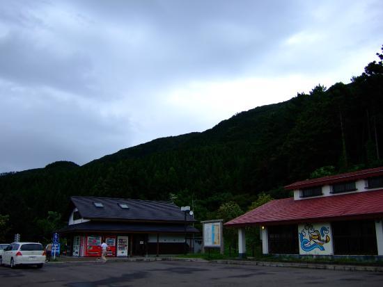 Michi-no-Eki Hachimori