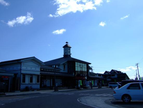 Michi-no-Eki Noda