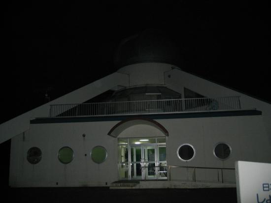 Shosanbetsu Astronomical Observatory