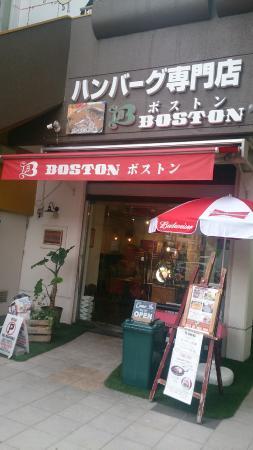 ボストン 長居店