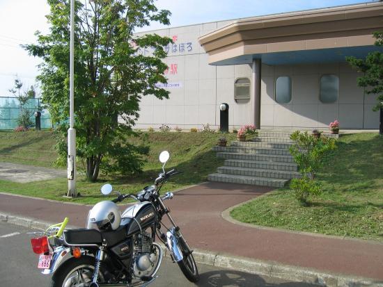 Michi-no-Eki Hot Haboro