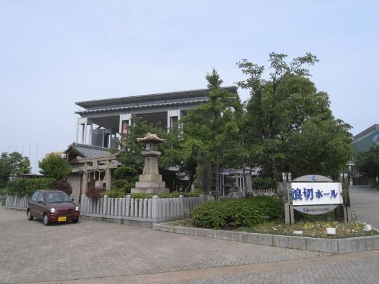 Namikiri Hall