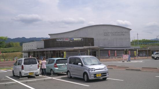 Road Station Izumiyamaainosato