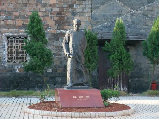Liuyang, China: Statue of Tan