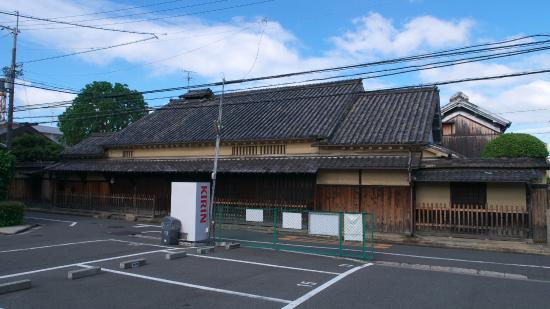 Kashiwara, Japan: 三田家住宅