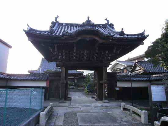 Entsuji Temple Gate