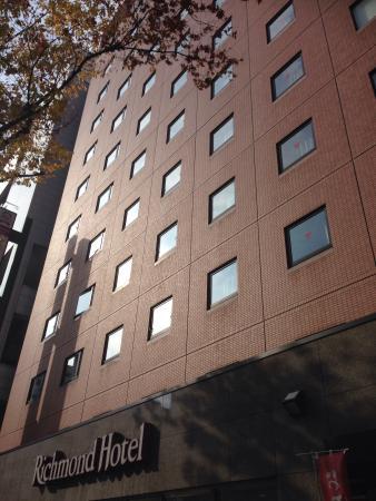 Richmond Hotel Hakata Ekimae : 外観