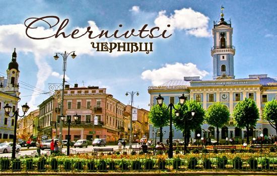 Chernivtsi City Hall