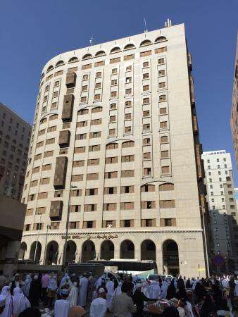 Dallah Taibah Hotel: Dallah Taibah Medina