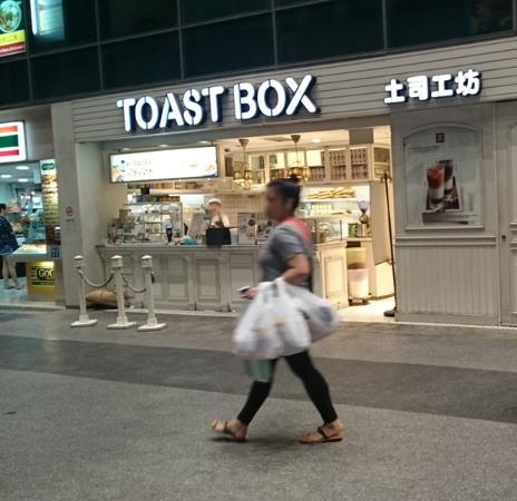 Toast Box - Clementi Mall