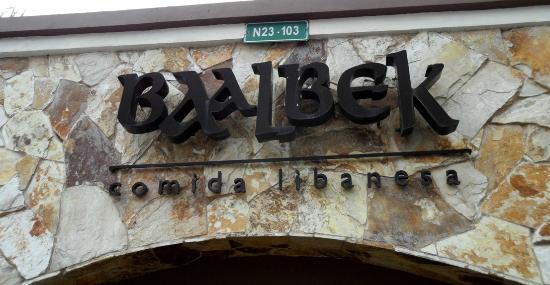 Baalbek : El letrero al ingreso