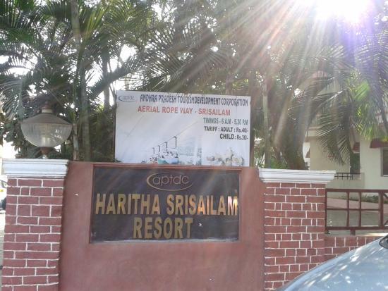 Haritha Srisailam: Haritha Resorts, Srisailam in morning Sun