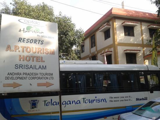 Haritha Srisailam: Haritha Resorts, Srisailam rooms view