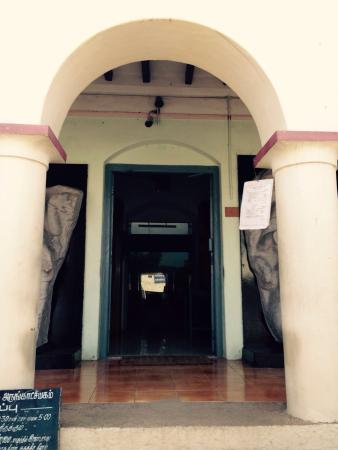Pudukkottai, Indien: Entrance