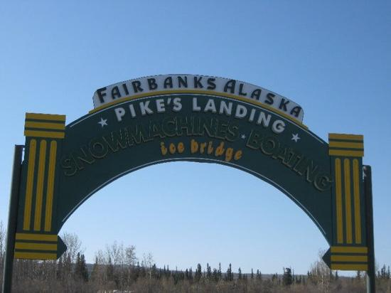 Pike's Landing: Ice bridge in the summer