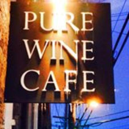 Pure Wine Cafe