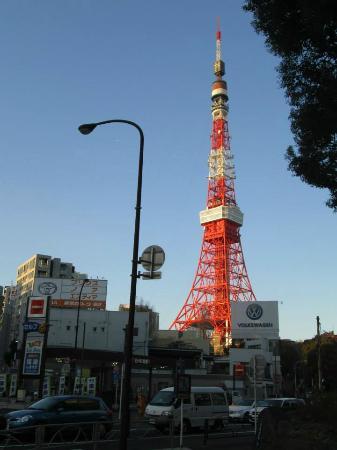 Tokyo Tower - Foto di Tokyo Tower, Minato - TripAdvisor