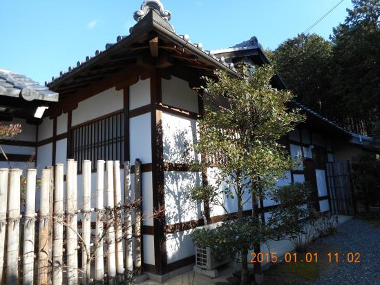 Rinkoin Temple