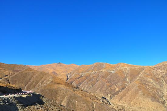 Shigatse, Cina: Kangbala Mountain