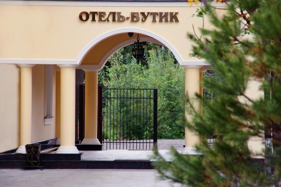Boutique Hotel Zagorodnyy Ochag