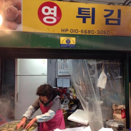 Seogwipo Maeil Olleh Market : 튀김(ティギム)