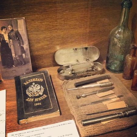 Музей Истории г. Йошкар-Олы