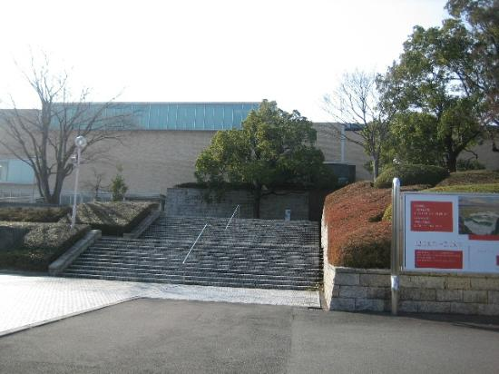 Mie Prefectural Art Museum