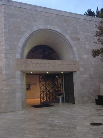The Menachem Begin Heritage Center Museum: Entrance