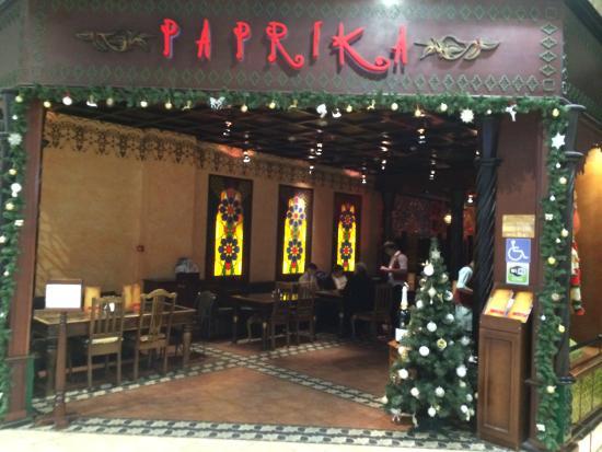 Paprika : Вход в ресторан