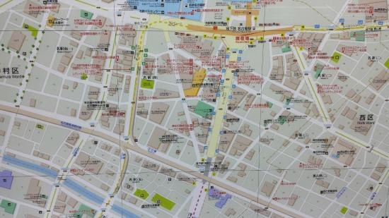 Map of area Nagoya station Picture of Nagoya Kanko Hotel Nagoya