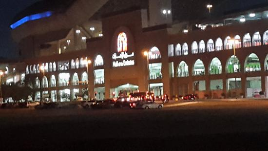 La Villa Najd: Mall of Emirates from outside our hotel