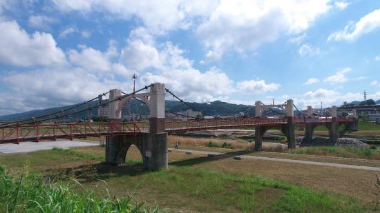 Ishikawa Riverside Park