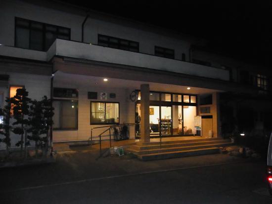 Fujimikan